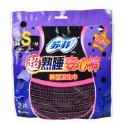 【超级生活馆】苏菲安心裤型S号卫生巾2P(编码:510128)