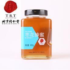 北京同仁堂 枣花蜂蜜800克(800g)*1瓶 平均0.0775元/1g