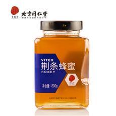 北京同仁堂 荆条蜂蜜  800克