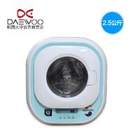 韩国大宇迷你壁挂式全自动滚筒洗衣机DAEWOO XQG30-883E包邮
