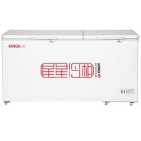 XINGX/星星 BD/BC-518C冰柜冷柜冷冻冷藏节能