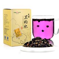 天福茗茶 黑枸杞 青海柴达木特产野生枸杞 正品罐装100g(克) 新品上市