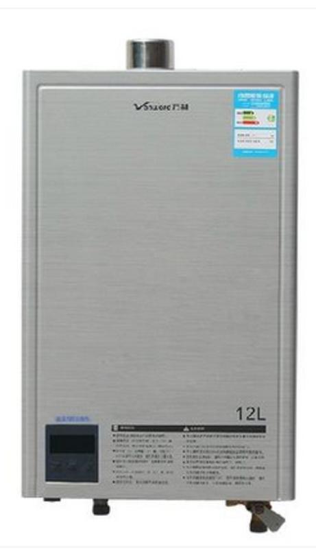 万和燃气热水器jsq24-12et15