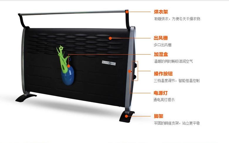 艾美特欧式快热电暖炉hc22006