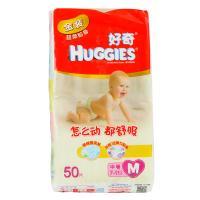【天顺园店】好奇金装纸尿裤中号50片50片(编码:153807)