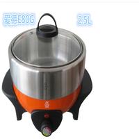 爱德E80G电火锅可作煎锅,火锅,煮 锅带煎锅一锅多用