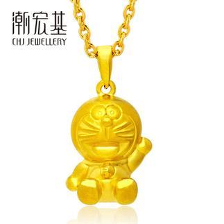 潮宏基 哆啦A梦 坐立式小 3D硬金 黄金/足金吊坠