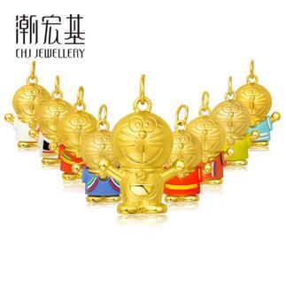 潮宏基 哆啦A梦 2014年巴西世界杯款 3D硬金 黄金/足金吊坠
