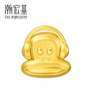 潮宏基 Paul Frank(大嘴猴)24K纯帅系列 爱乐者 3D硬金 黄金/足金串珠