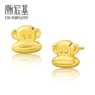潮宏基 Paul Frank(大嘴猴)24K纯帅系列 朱利尔斯 3D硬金 黄金/足金耳钉