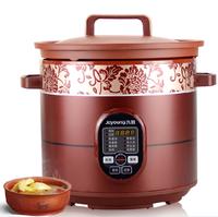 Joyoung九阳 JYZS-K523电炖锅电炖盅紫砂锅电砂锅煲汤煮粥锅