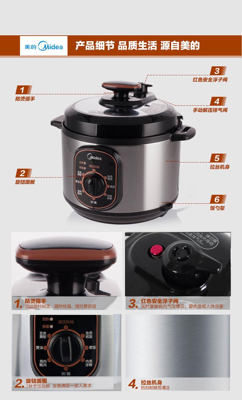 12pch402a电压力锅机械式