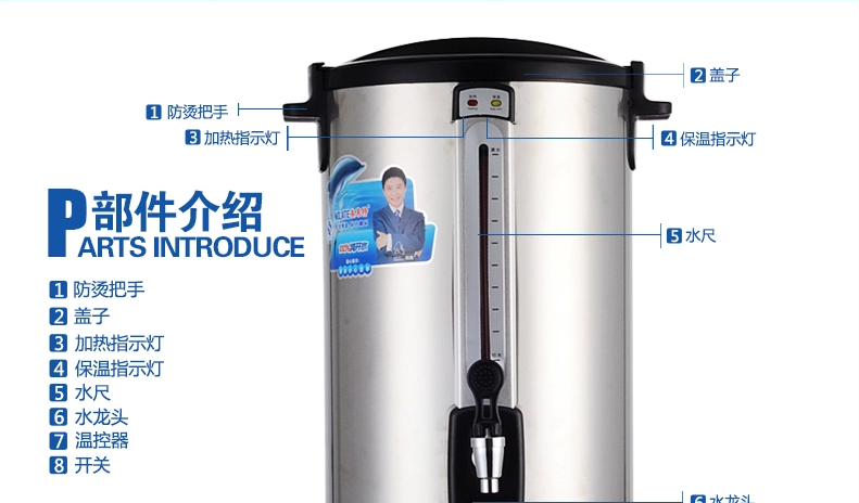 ml-25a商用电热开水桶大容量奶茶店保温桶