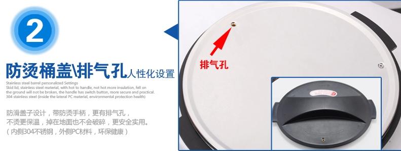 美莱特 ml-25a商用电热开水桶大容量奶茶店保温桶