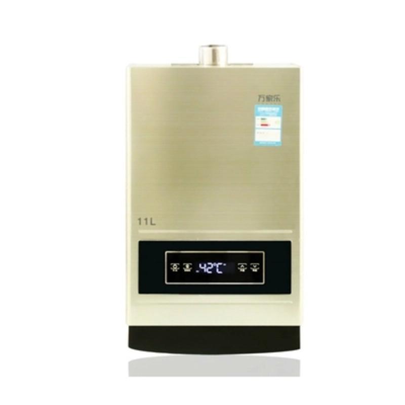 燃气热水器遥控恒温
