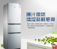 美的冰箱 三门 BCD-215TQMB 三温区 中门-7° 省电 节能 噪音低