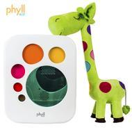 韩国进口phyll必尔 紫外线婴儿奶瓶 玩具 消毒柜器 带烘干多功能