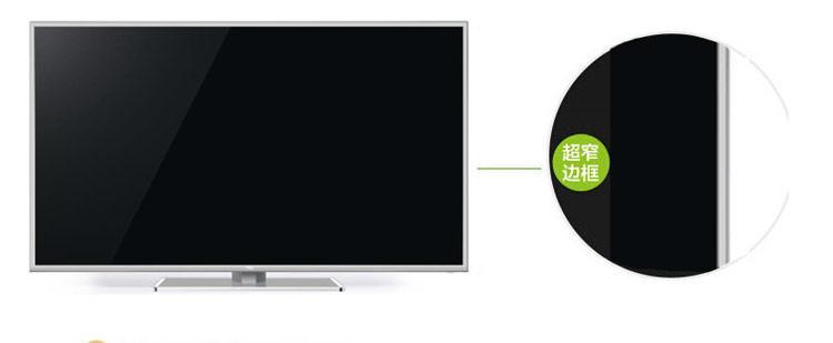 tcl l42f1600e 42寸互联网 内置wifi led电视 智能