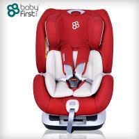 Baby first/宝贝第一儿童汽车安全座椅 新生婴儿安全座椅isofix太空城堡