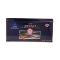 启泰 启华牌花旗参泡泡茶6盒  2g×16袋 铁罐 正品