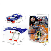 奥迪双钻正品神魄天翔飞鸟玩具618002对战玩具盒装神魄全套