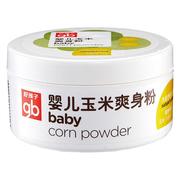 Goodbaby好孩子植物精华玉米爽身粉天然不含滑石粉V2402