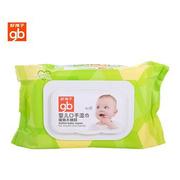 Goodbaby好孩子植物木糖醇口手湿巾80片(袋装带盖) 宝宝湿巾纸 U1202