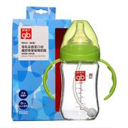 GoodBaby好孩子 母乳实感宽口径握把吸管玻璃奶瓶180ml B80187(绿色)
