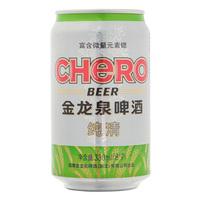 【天顺园店】金龙泉纯清啤酒330ml(编码:275038)
