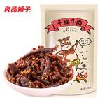 【良品铺子】干煸牛肉 四川特产零食麻辣牛肉干165g