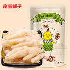 良品铺子 泡椒凤爪 野山椒鸡爪子 重庆特产零食260g*2袋
