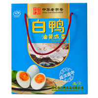 白鸭24枚礼盒咸蛋