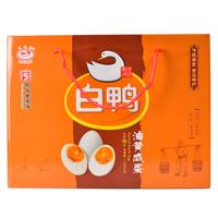 白鸭18枚礼盒咸蛋