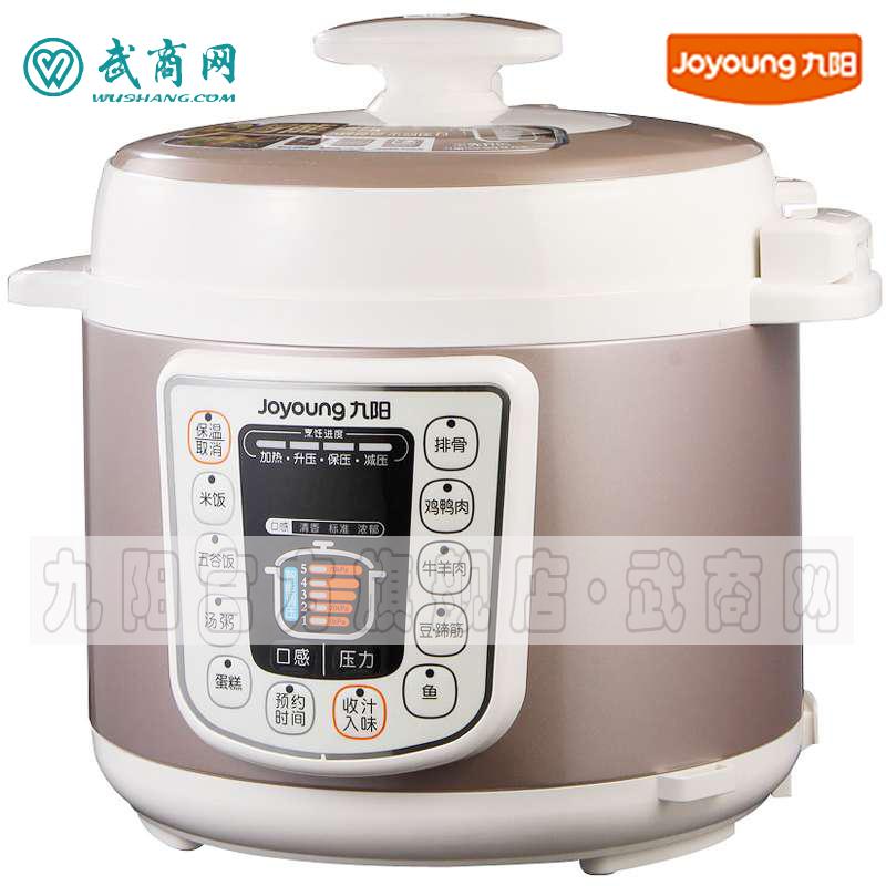 九阳jyy-50ys21 电压力锅(joyoung)