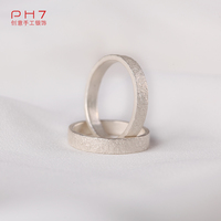 PH7 天荒地老情侣戒指男女结婚对戒手工银饰999足银银饰饰戒指女