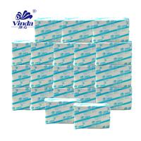 【维达】卫生纸巾办公商用擦手纸 20包/箱10KG    2036*20