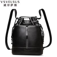 威尔萨斯欧美学院风时尚背包VA1436水桶包头层牛皮双肩包女包真皮