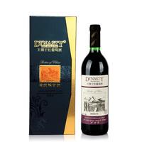 鑫醉网王朝中国名酒干红葡萄酒红酒解百纳赤霞珠品丽珠750ml单瓶礼品盒