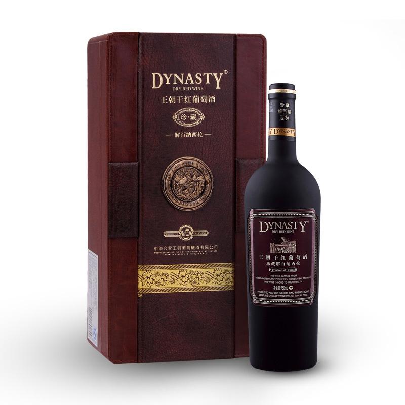 礼品酒王朝珍藏解百纳西拉干红葡萄酒