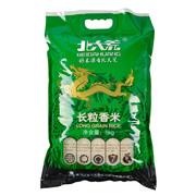 【超级生活馆】北大荒长粒香米5kg(编码:194444)