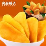 良品铺子 5A级芒果干108g*3袋 菲律宾风味蜜饯水果干无渣