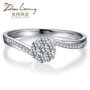 兆亮珠宝 白18K金钻石结婚求婚女戒 钻戒  指圈号详情咨询客服