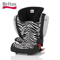 英国britax/宝得适#菲斯赛特#原装进口儿童安全座椅+免费上门安装