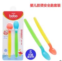 香港bobo乐儿宝 婴儿感温匙套装 宝宝感温勺2只装