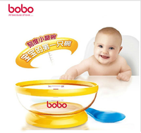 香港bobo乐儿宝 儿童辅食碗 婴儿训练碗 防摔宝宝餐具 刻度碗 BD120