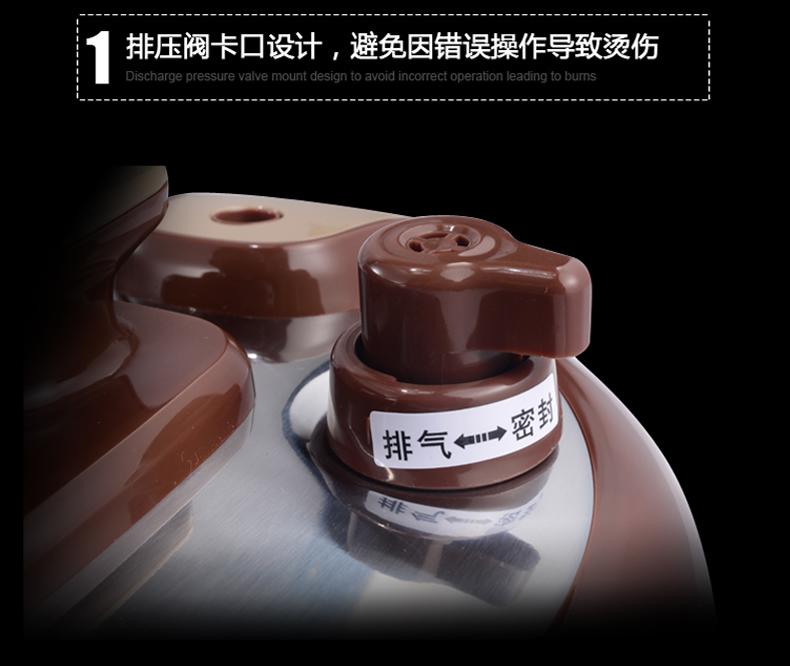 galanz格兰仕 y1电压力锅5l升智能预约电高压锅