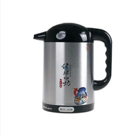 Royalstar荣事达GB1601不锈钢双层保温电热水壶开水壶烧水壶