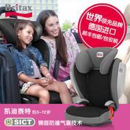 英国britax/宝得适 # 凯迪赛特#  4-12岁儿童汽车安全座椅