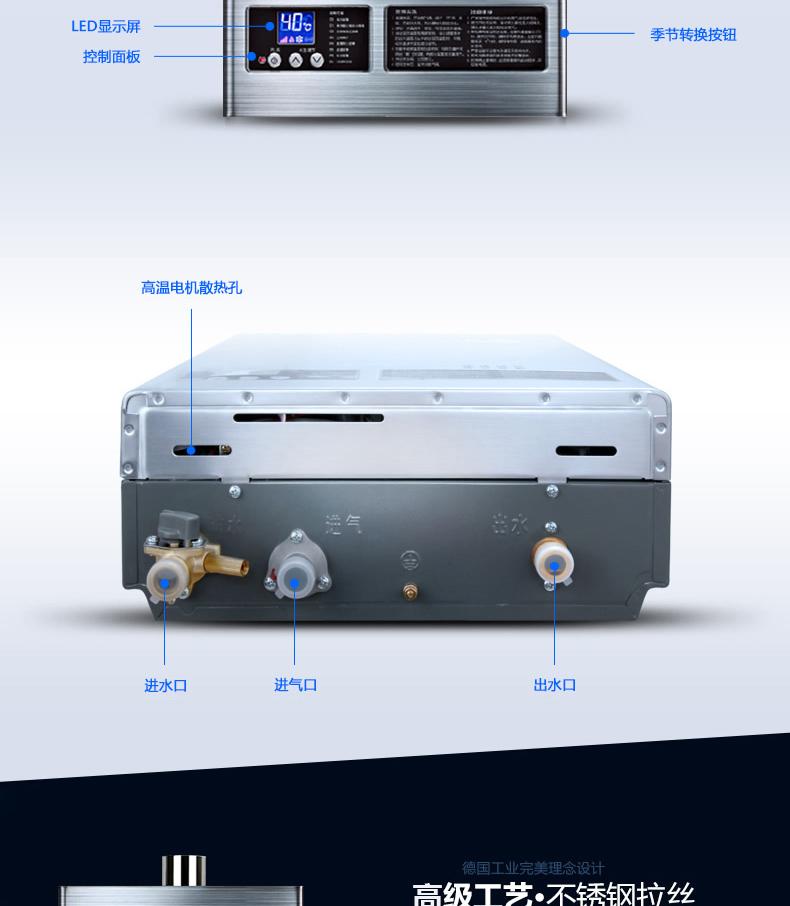 macro万家乐 jsq20-10e3燃气热水器天然气10l恒温