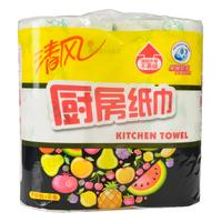 【天顺园店】清风厨房用纸1*1,厨房不可缺少的好帮手!(编码:326217)